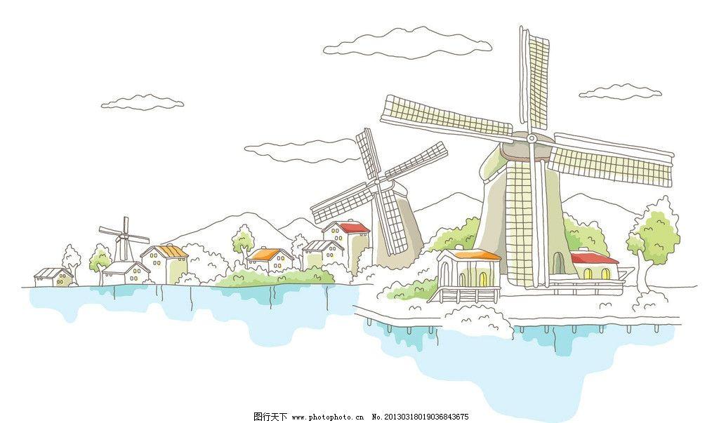 风车 绘画 手画 房子 云图片