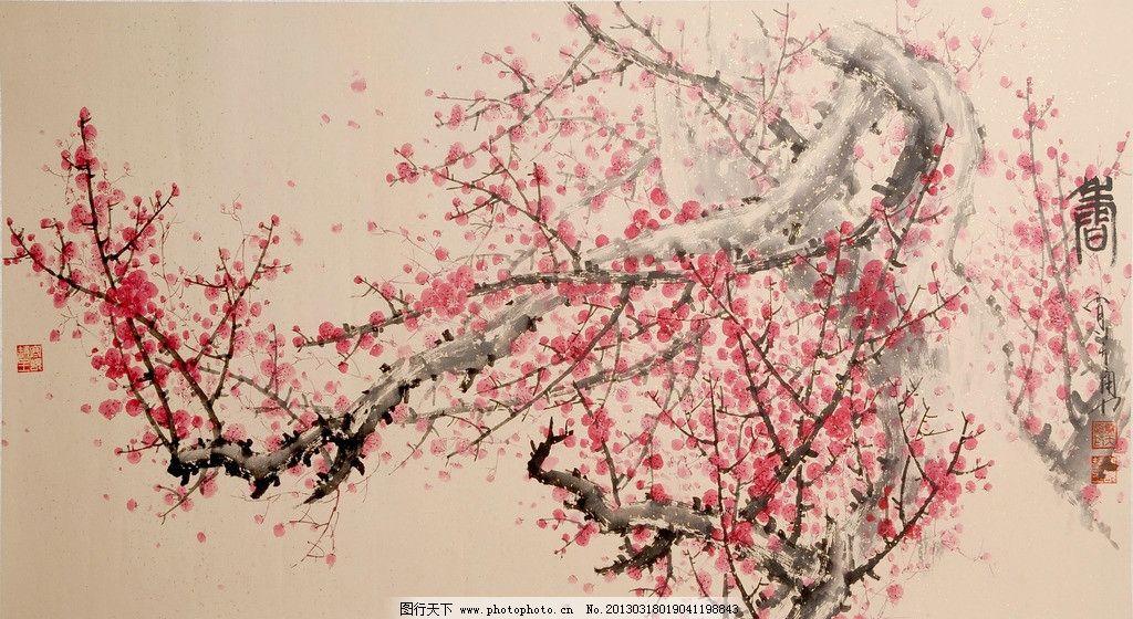 水彩国画 水墨画 国画 水彩画 花 梅花 红梅 绘画书法 文化艺术 设计
