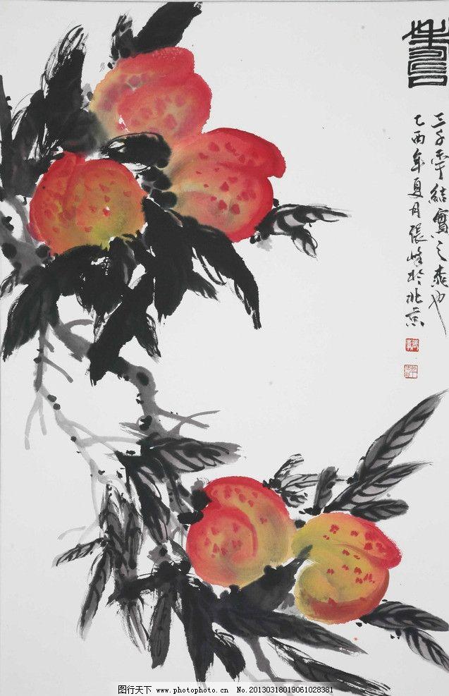 水彩国画 水墨画 水彩画 桃子