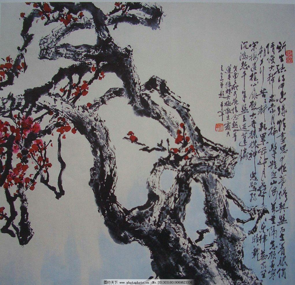 水彩国画 水墨画 水彩画 创意水彩画 花 梅花 绘画书法 文化艺术图片