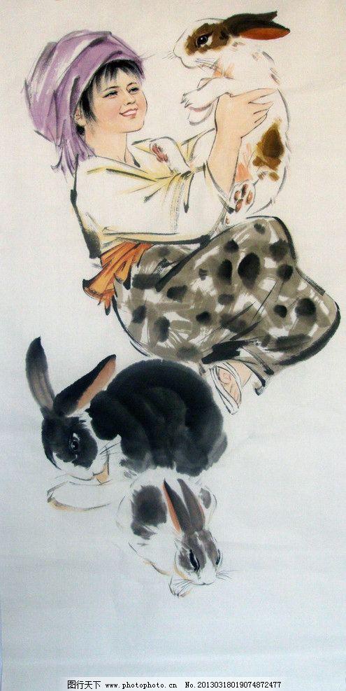 少女与兔 美术 中国画 人物画 女人 少女 女孩 兔子 国画艺术 国画集