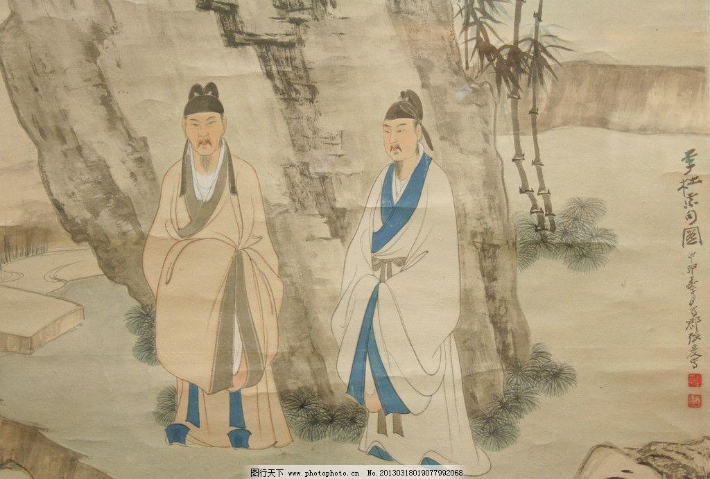 水彩国画 水墨画 国画 水彩画 古代人物 古人 古代诗人 绘画书法 文化