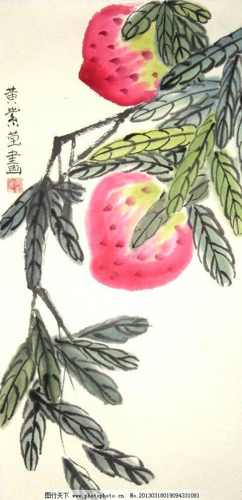 水彩国画 水墨画 国画 水彩画 创意水彩画 桃子 绘画书法 文化艺术