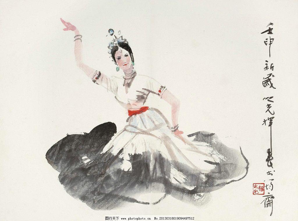 水彩国画 水墨画 国画 水彩画 人物水彩画 古代美女 仙女 绘画书法