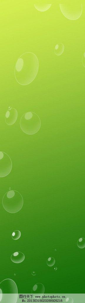 绿色背景图片_背景底纹_底纹边框_图行天下图库