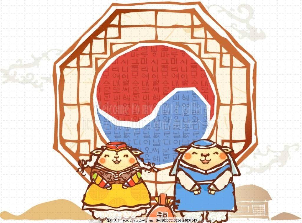 传统 韩国 古典 传统礼服 手绘猴 卡通猴 生肖 十二生肖 卡通十二生肖