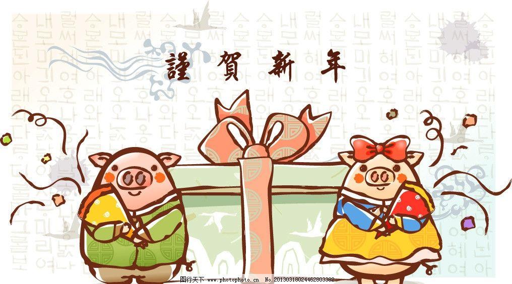手绘猪 猪 卡通猪
