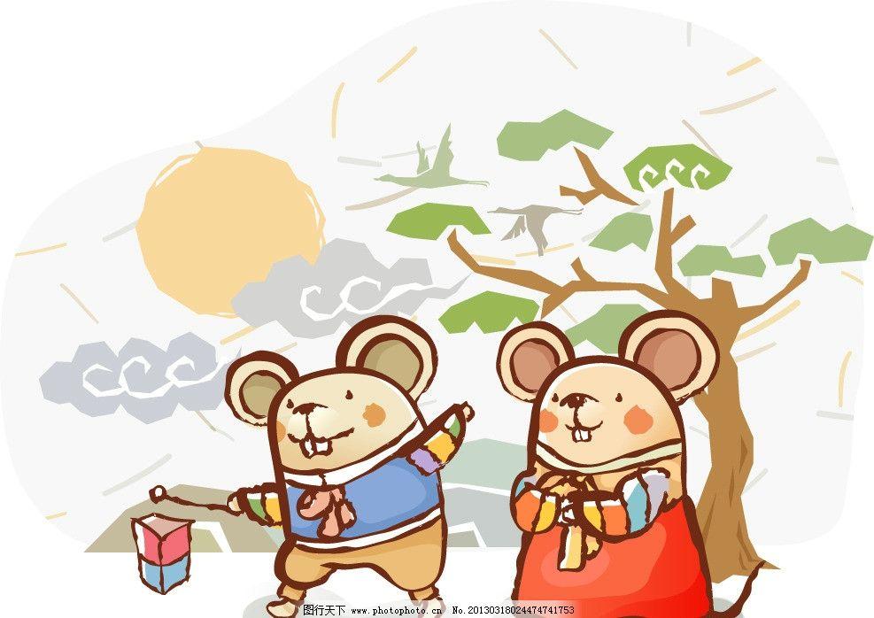 生肖鼠 手绘老鼠 老鼠 卡通老鼠 生肖 十二生肖 卡通十二生肖 卡通