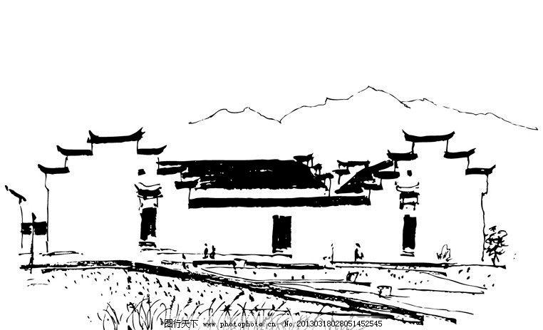 民居线稿 房屋 手绘 黑白 高山 群山 瓦房 树木 花草 城市建筑