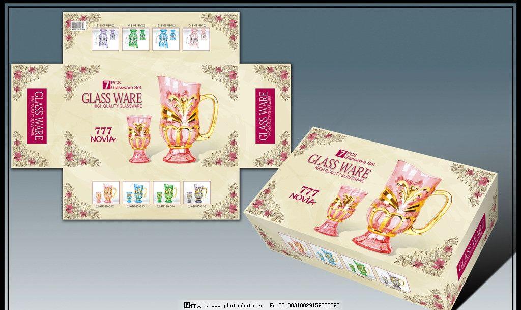 杯壶套装盒 彩盒 包装创意 玻璃杯壶 礼盒 高档彩盒 欧式 电镀