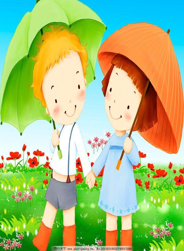 打伞的小朋友 小朋友 小男孩 小女孩 伞 绿伞 红伞 草原 花丛 红花