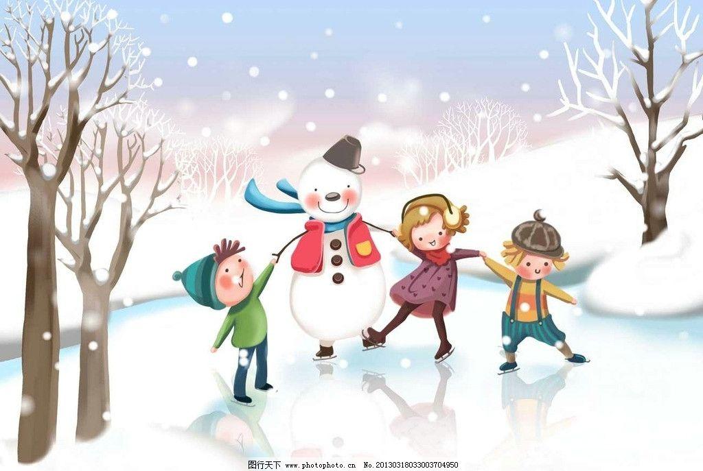 寒冬 严冬 冰雪 滑雪 大树 树木 滑冰 溜冰 树干 树枝 小伙伴 小朋友