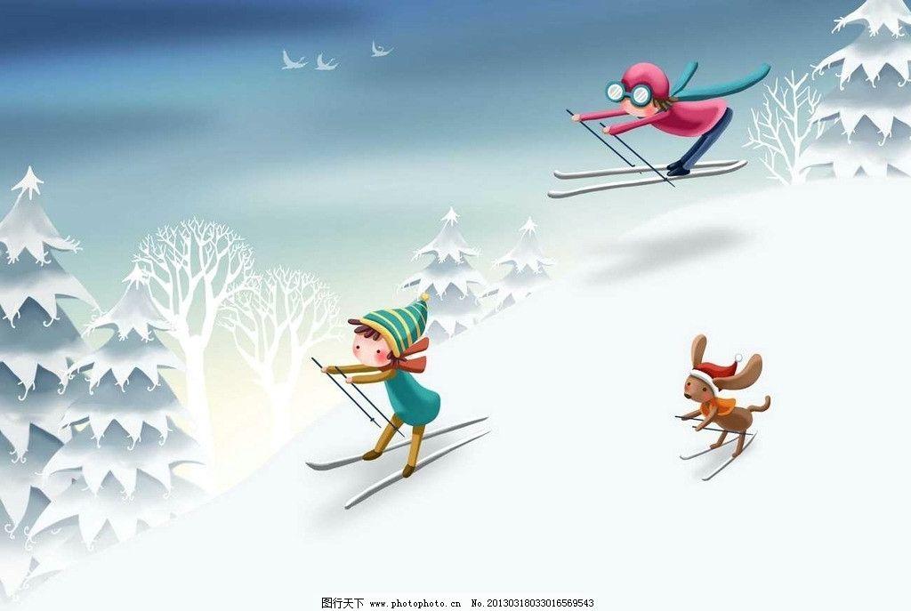 松树 快乐 体育运动 插画 水墨 水彩 背景画 动漫 卡通 梦幻 图画素材