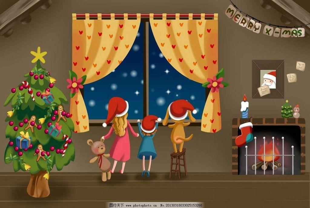 圣诞节平安夜 幸福家庭 和睦家庭 一家人 圣诞节 平安夜 圣诞礼物图片