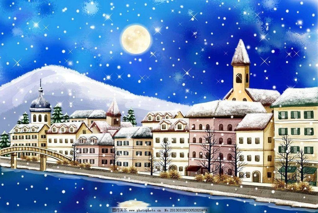城镇冬季 欧洲小镇 童话世界 小河 河流 湖泊 月亮 雪山 高楼大厦