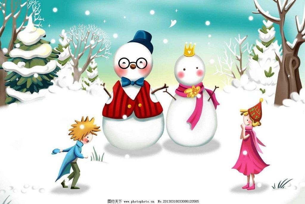 冬天堆雪人图片