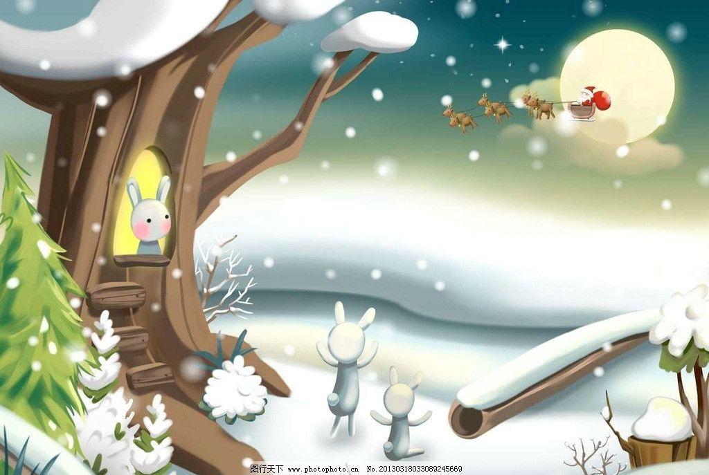 圣诞老人送礼物 圣诞老人 送礼物 送礼品 圣诞礼物 小兔子 树木 大树
