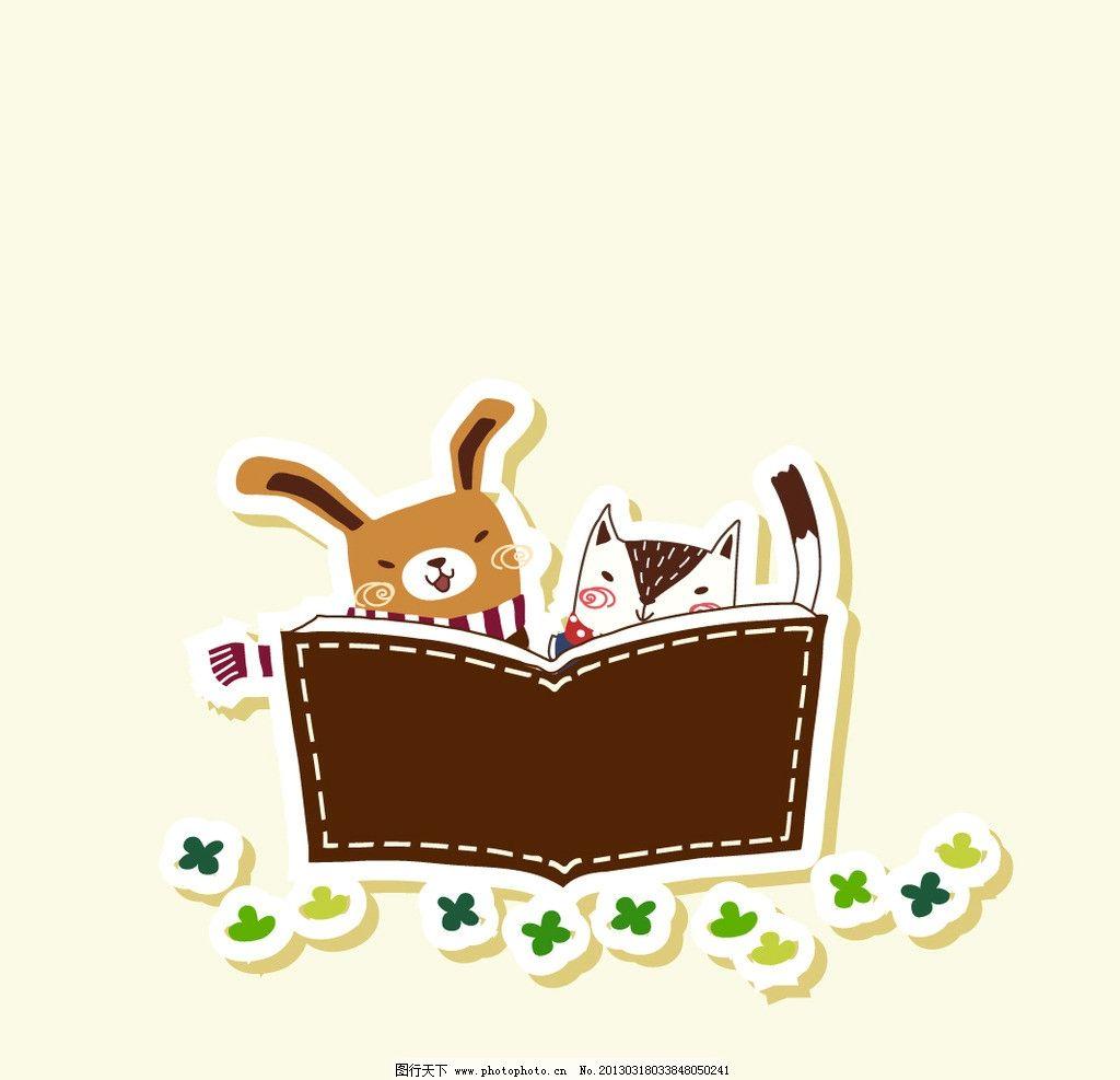可爱动物 可爱卡通 卡通动物 文本边框 字条 文本背景 文字背景