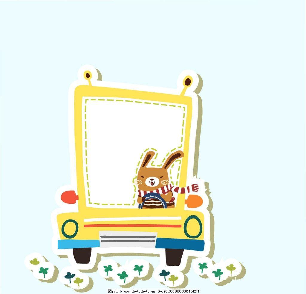 可爱动物 可爱卡通 卡通动物 文本边框 字条 文本背景 文字背景 文字