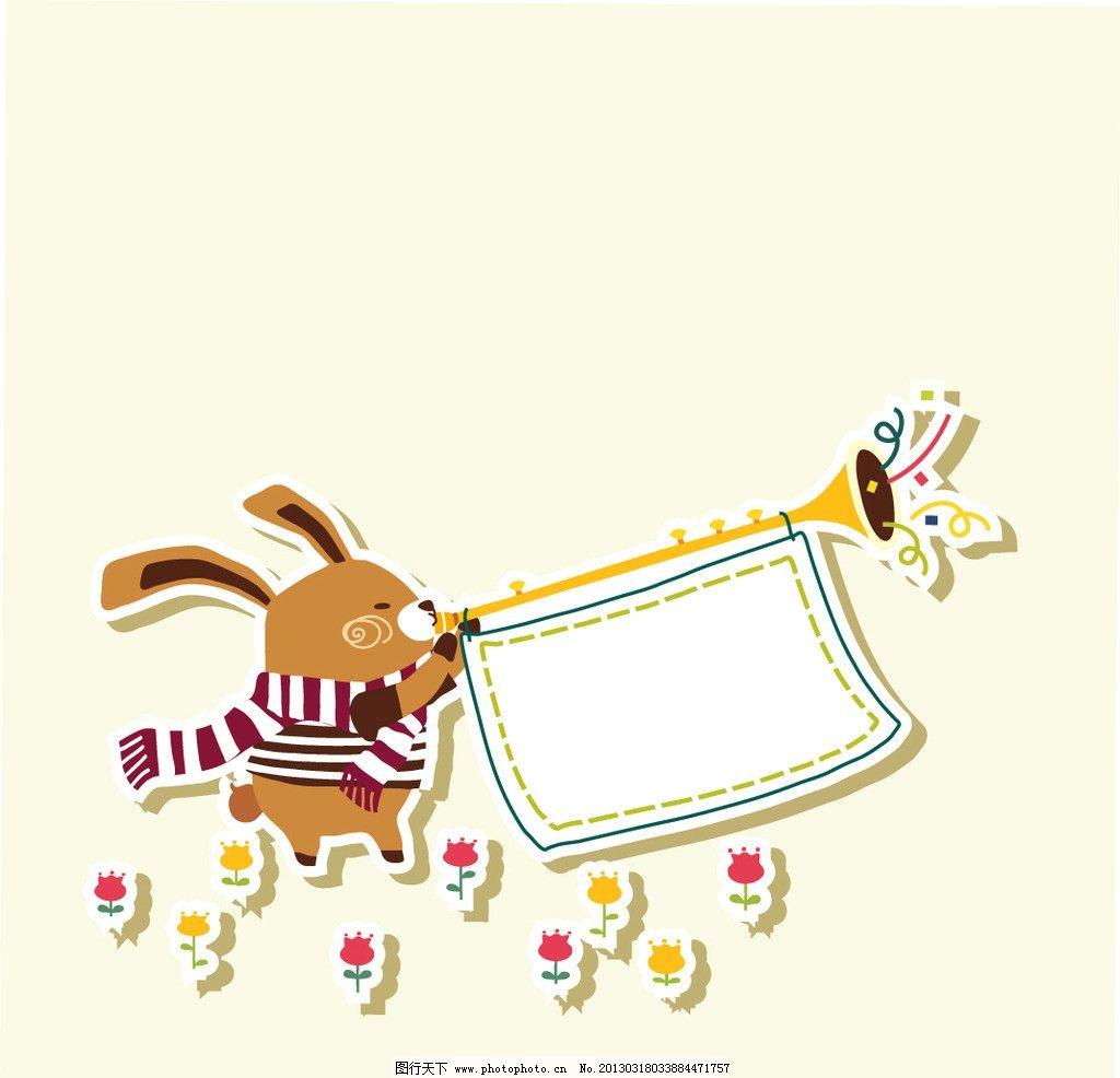 可爱动物文本框图片