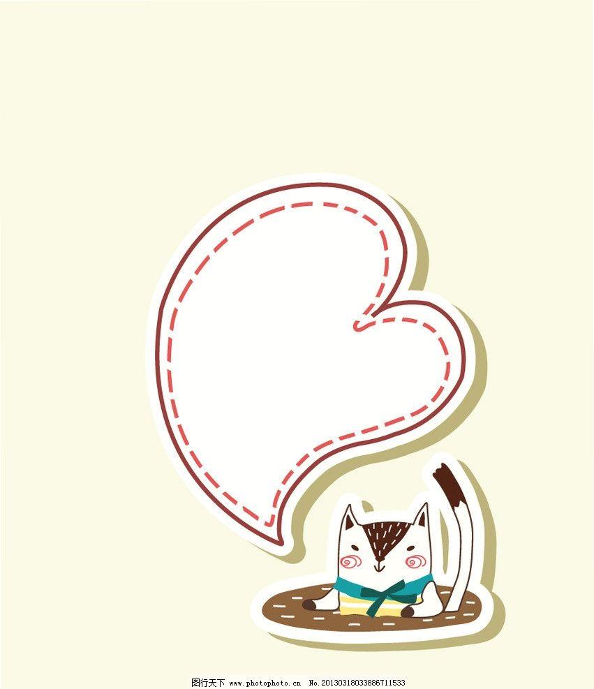 卡通动物 文本边框 字条 文本背景 文字背景 文字框 文本框 卡通 小猫