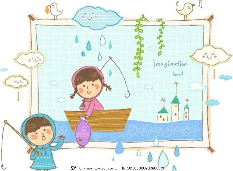 小孩钓鱼图片