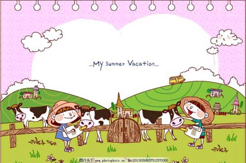 农场奶牛 农场 牧场 草原 大自然 田野 畜牧业 养殖业 牛奶 养牛 插画