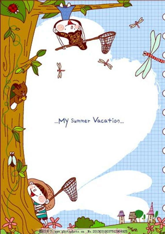 卡通 梦幻 图画素材 梦幻素材 童话世界 背景素材 卡通人物 卡通娃娃