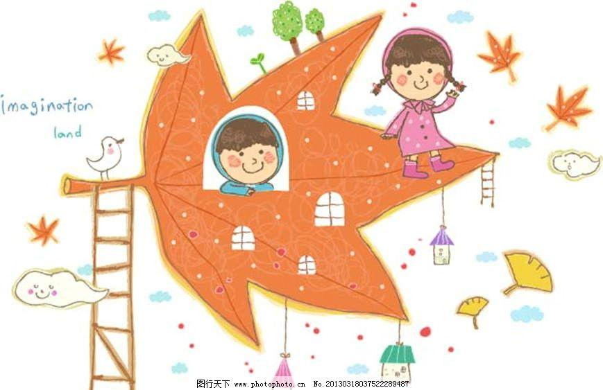 叶子 树叶 落叶 梯子 插画 水墨 水彩 背景画 动漫 卡通 梦幻 图画图片