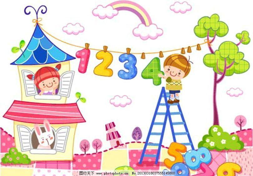 小房子 凡物 晾衣绳 数字 彩虹 白云 城堡 房屋 小兔子 绿树