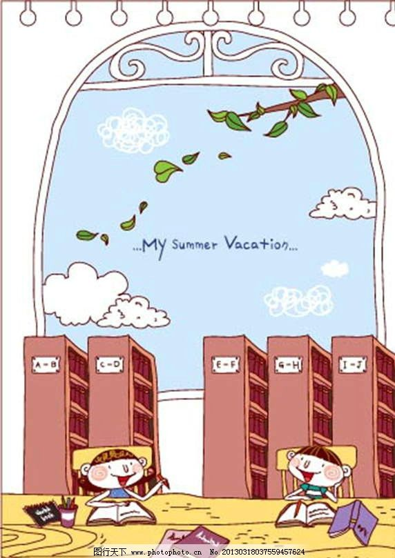 卡通设计 动画设计 动漫设计 幼儿卡通 矢量卡通设计 广告设计 矢量