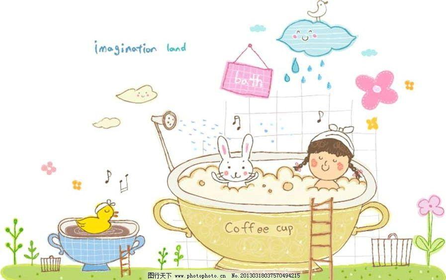 小孩洗澡图片