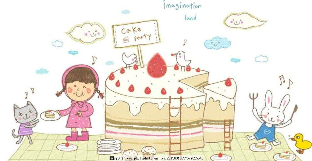 草莓蛋糕 插画 水墨 水彩