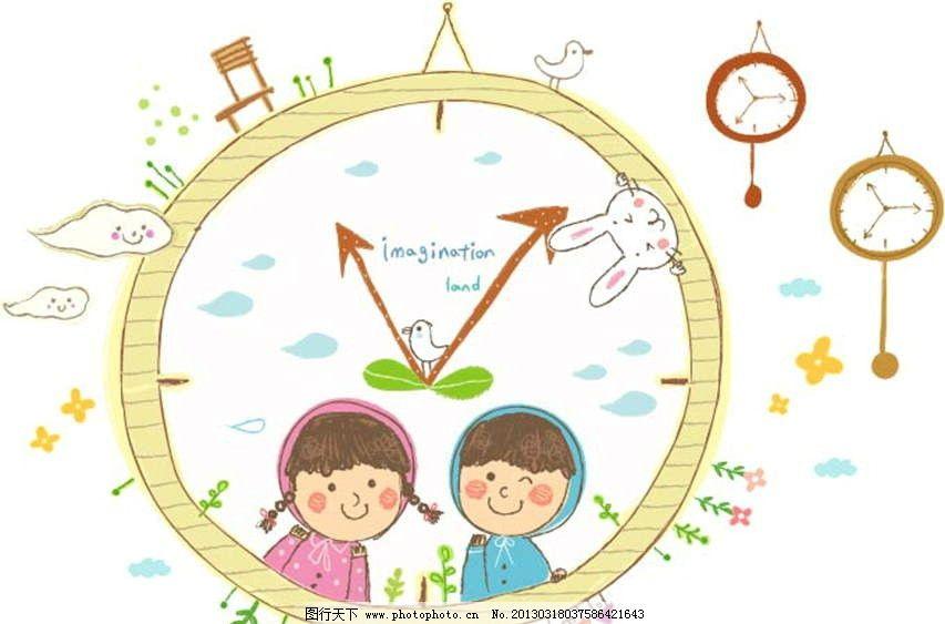 钟表闹表 时钟 闹钟 小兔子 城市 建筑 插画 水墨 水彩 背景画