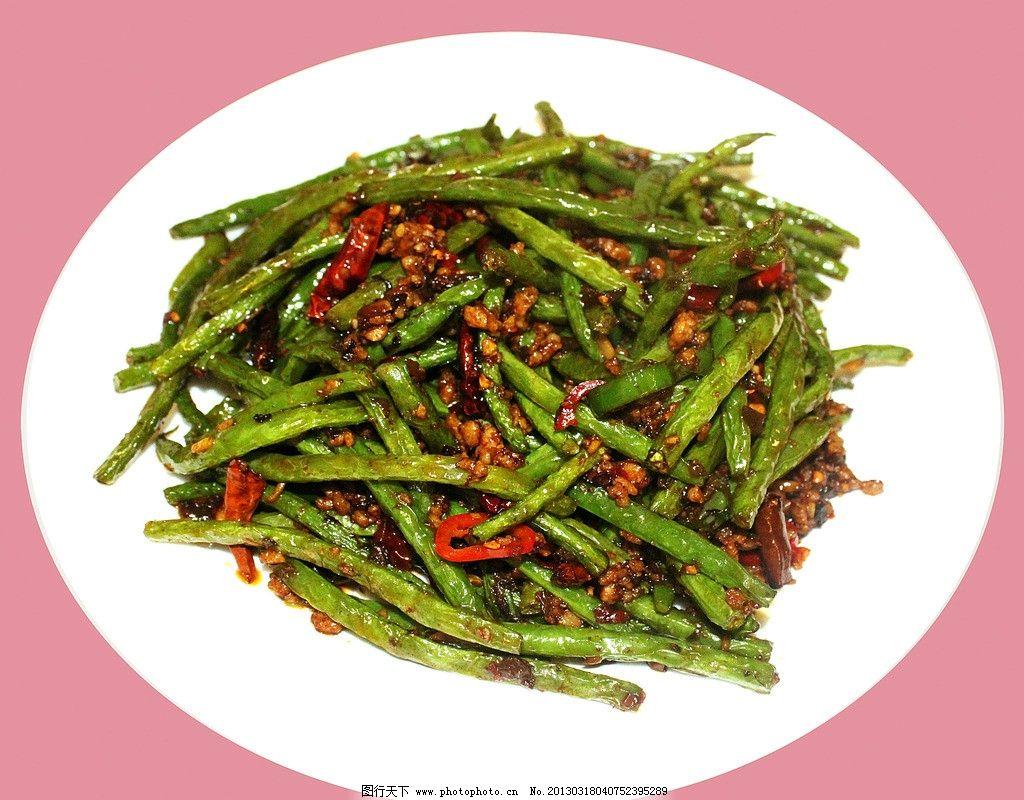 干煸四季豆 干煸豆角 餐饮美食 传统美食 菜谱 中餐 炒菜 摄影