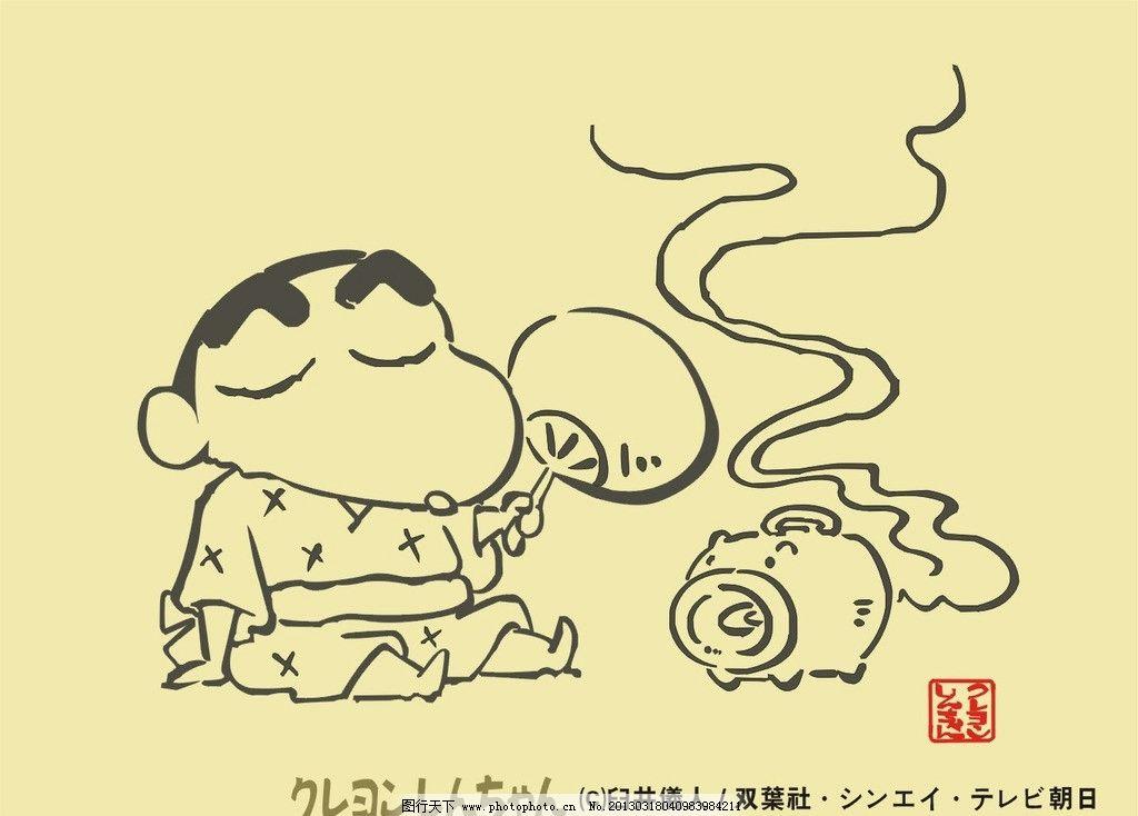 蜡笔小新 日本漫画人物 儿童偶像 儿童幼儿 矢量人物