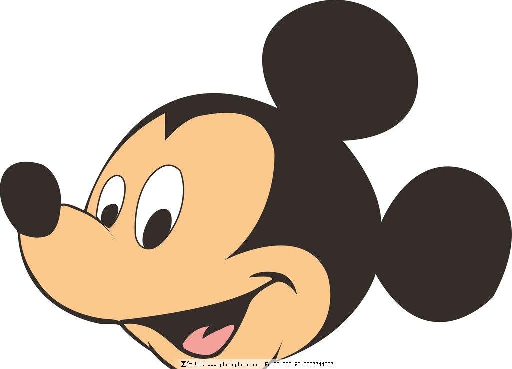 米老鼠卡通头像 动漫人物 动漫动画 设计 300dpi jpg
