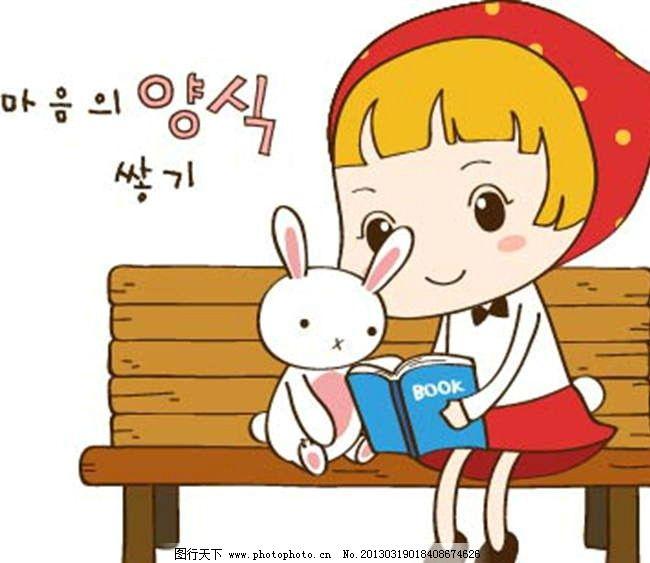 小兔子看书 小兔子 小红帽 读书 看书 休闲长椅 卡通儿童 卡通小孩