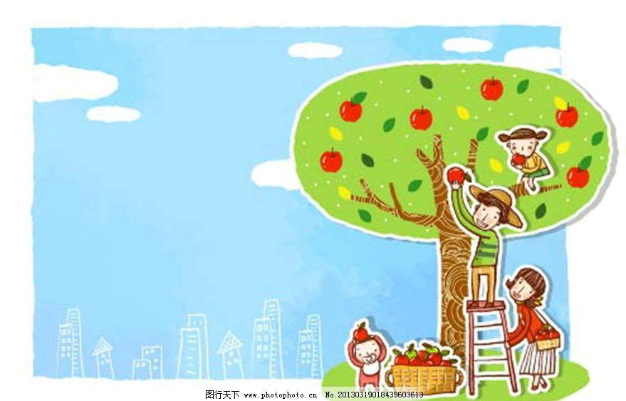 摘苹果 苹果树 绿树 大树 树木 插画 水墨 水彩 背景画 动漫 卡通 梦幻 图画素材 梦幻素材 童话世界 背景素材 卡通人物 卡通娃娃 梦想世界 儿童世界 卡通玩偶 漫画 梦幻世界 天堂 动漫玩偶 卡通设计 动画设计 动漫设计 幼儿卡通 矢量卡通设计 广告设计 矢量 EPS