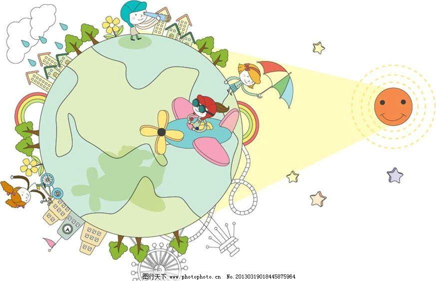 飞机地球 飞行员 驾驶员 地球 望远镜 彩虹 房屋 城堡 建筑 绿树 大树