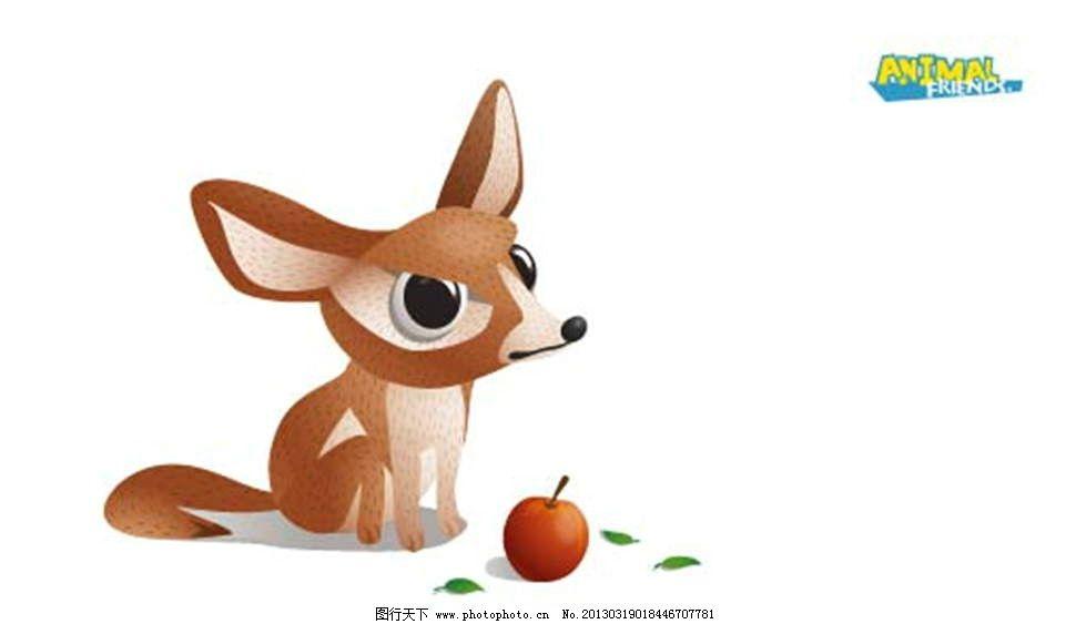 小狐狸 野生动物 苹果 插画 水墨 水彩 背景画 动漫 卡通 梦幻 图画