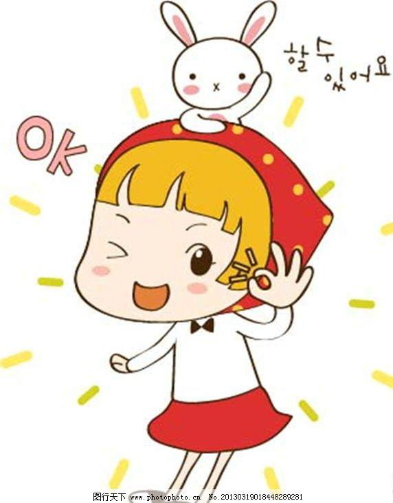 可爱小红帽图片