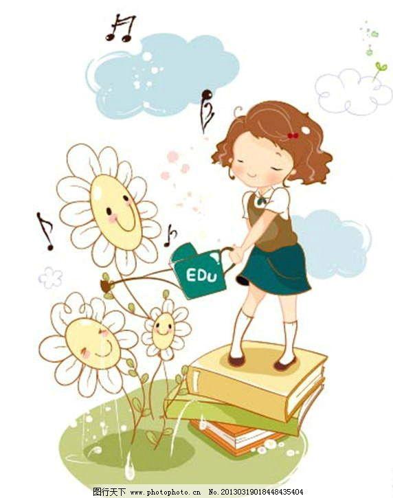 浇花 学生 女孩 养花 花草 绿植 植物 绿地 书本 插画 水墨图片