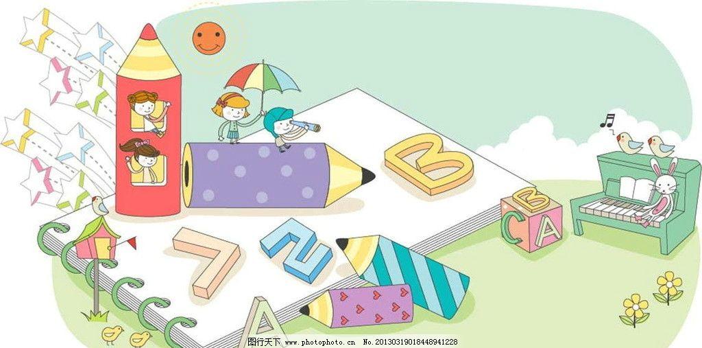 儿童积木 儿童 积木 图书 书刊 铅笔 房屋 建筑 画笔 蜡笔 插画 水墨