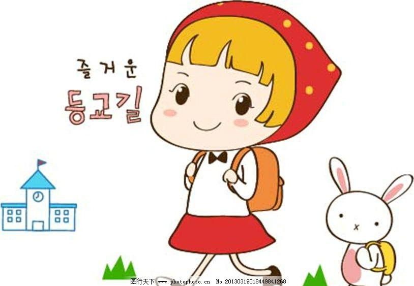 背书包 上学 开学 小红帽 小兔子 小白兔 卡通儿童 卡通小孩 插画图片