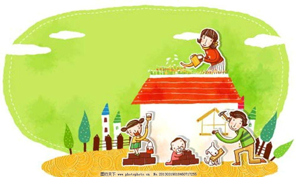 二十四扫房子的儿童图画