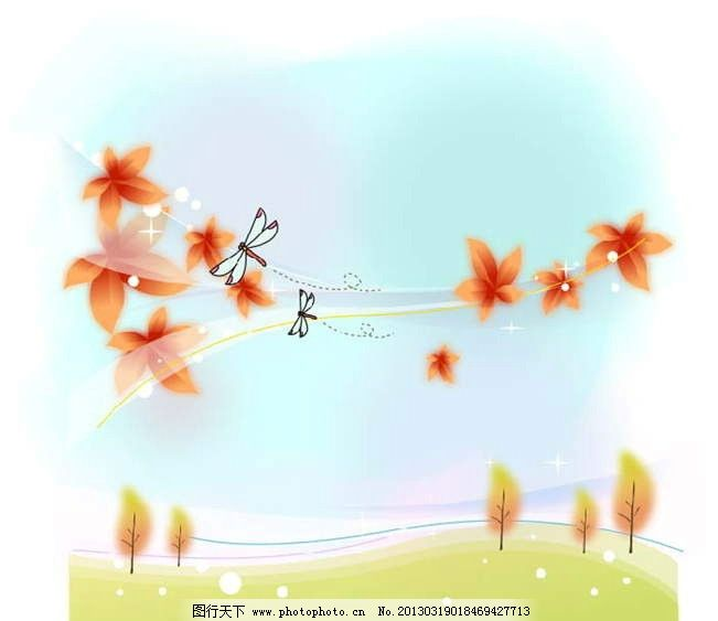 蜻蜓 红叶 枫叶 落叶 绿树 大树 树木 插画 水墨 水彩 背景画 动漫 卡通 梦幻 图画素材 梦幻素材 童话世界 背景素材 卡通人物 卡通娃娃 梦想世界 儿童世界 卡通玩偶 漫画 梦幻世界 天堂 动漫玩偶 卡通设计 动画设计 动漫设计 幼儿卡通 矢量卡通设计 广告设计 矢量 EPS