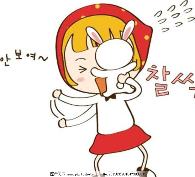 玩耍 小红帽 小兔子 小白兔 卡通儿童 卡通小孩 插画 水墨 水彩 背景