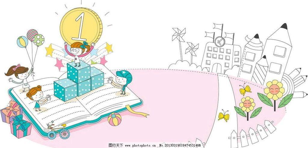 动漫风景铅笔手绘图片