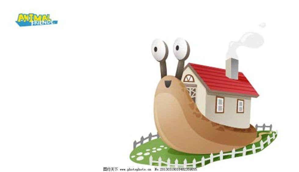 蜗牛 房子 房屋 家 软体动物 插画 水墨 水彩 背景画 动漫